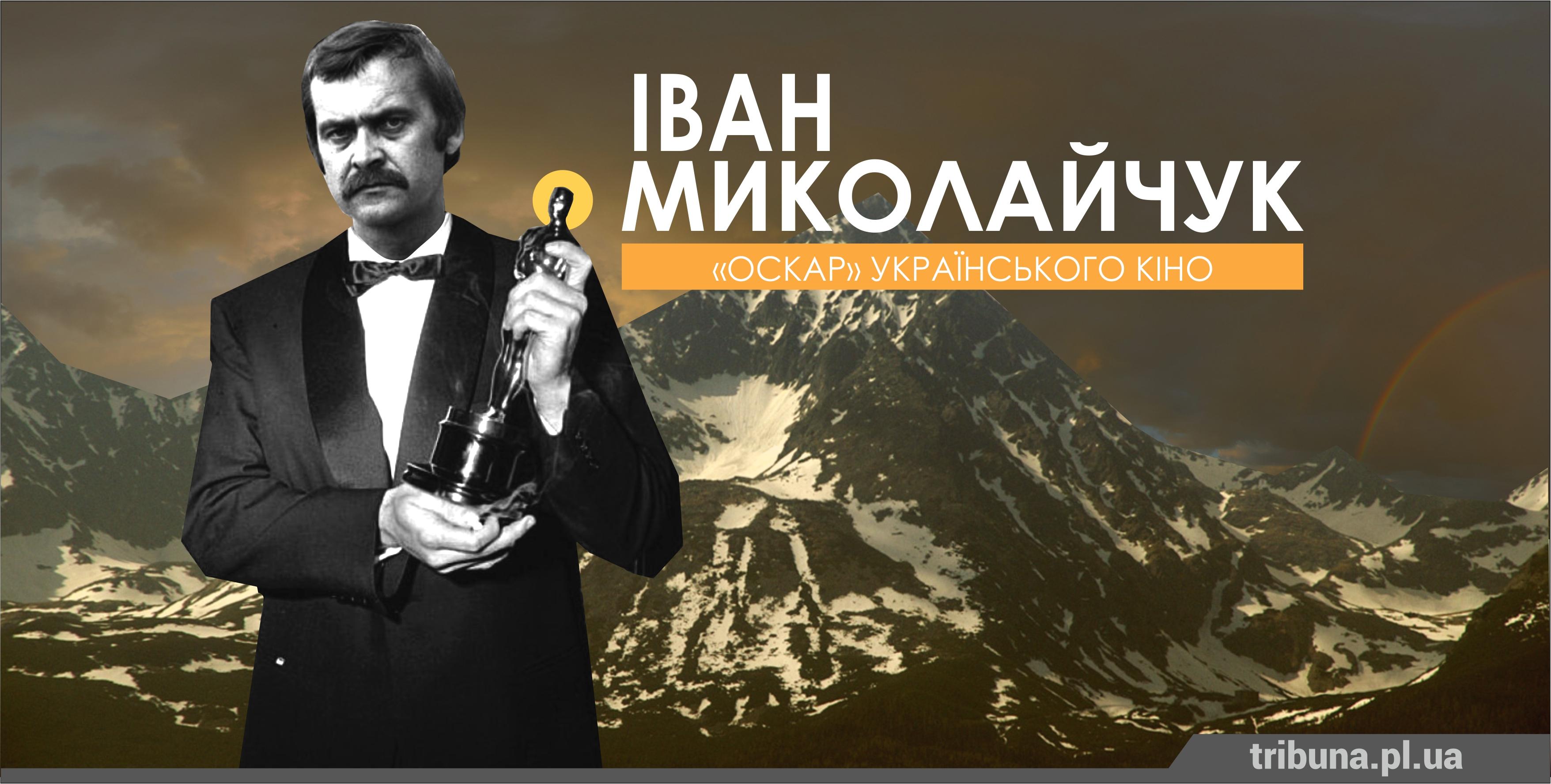 mikolajchuk